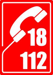 logo-18-112-3-1